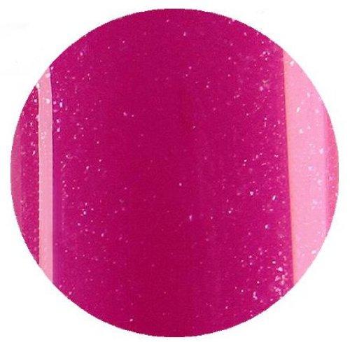 Bahia Nails -Gel UV pink pop norme CE