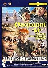 Operation Y and Shurik's Other Adventures / Operatsiya Y and drugie priklyucheniya Shurika (English Subtitles)