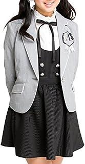 [アリサナ]arisana 卒業式 小学生 女の子 スーツ 子供服 フォーマル フィオナ (ジャケット + ワンピース + ワッペン + リボンタイ の 4点 セット)