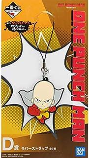 Ichiban Kuji One Punch Man D Award Ruber Strap GAROU