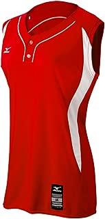 Best mizuno sleeveless volleyball jerseys Reviews