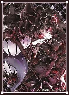 逸遊団 キャラクター カードスリーブ 第20弾 艦隊これくしょん~艦これ~ ☆『離島棲鬼/illust:かなりあ』★