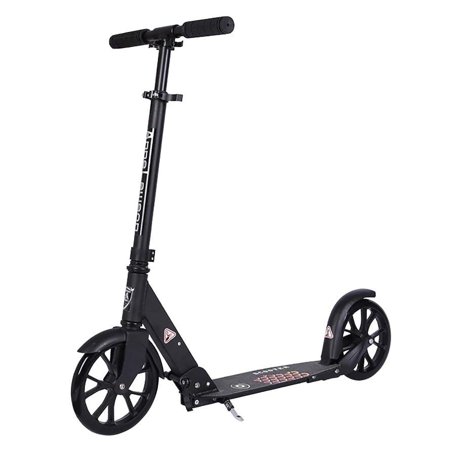 抽象化調停する朝ごはんキックボード本体 滑り止めの摩耗抵抗力があるPUの車輪が付いている折りたたみの大人の蹴りのスクーター、15年の古いティーンのための調節可能なスクーター、100kg負荷、非電気