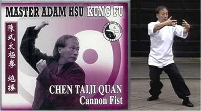 Chen Taiji Quan #3 Cannon Fist