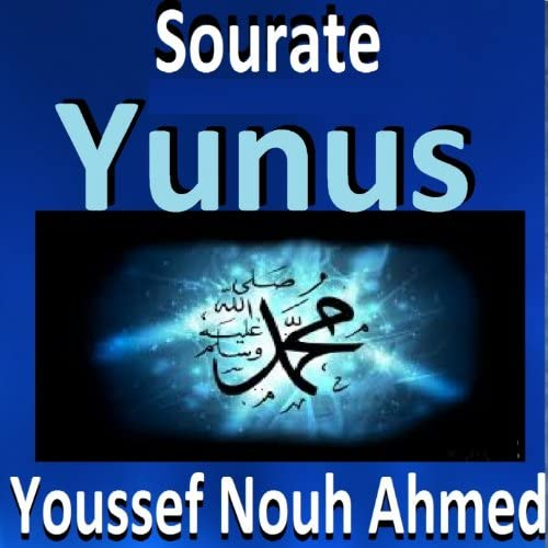 Youssef Nouh Ahmed