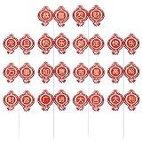 TOYANDONA 7 Sets Rojo Año Nuevo Chino Adorno de Pastel Forma de Linterna Riqueza de Salud Afortunada Víspera de La Fortuna Toppers de Cupcake Picking de Pastel Postre de Comida Palillo de