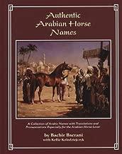 arabic arabian horse names
