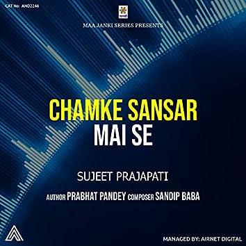 Chamke Sansar Mai Se