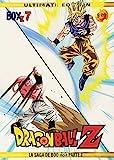 Dragon Ball Z Box 7 [DVD]