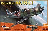 ドラウイングス 1/48 フランス空軍 ブロック MB.155 C.1 プラモデル DWS48021