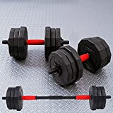 créer (クレエ) ダンベル 可変式ダンベル 10kg 2個セット(20kg) or 20kg 2個セット(40kg) バーベルにもなる