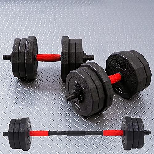 creer (クレエ) ダンベル 可変式ダンベル 10kg 2個セット(20kg) or 20kg 2個セット(40kg) バーベルにもなる