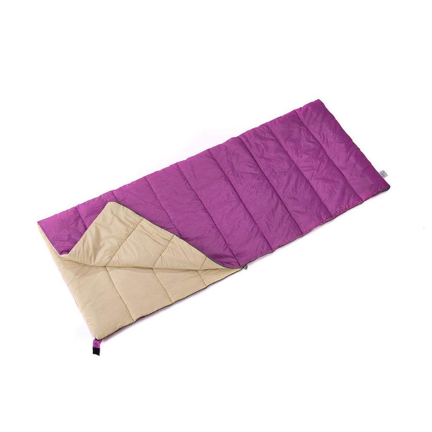 先生シミュレートする羨望寝袋シュラフ コットンアウトドアエンベロープ寝袋超軽量大人のキャンプシーズン暖かい防水暖かい シャンボ0806 (Color : Purple)