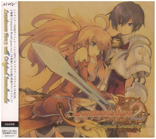 Luminous Arc 2 Will [2cd]