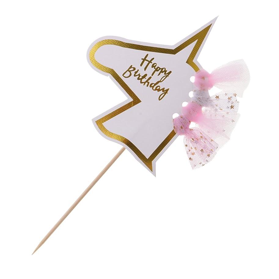 乏しいジムタイムリーなSONONIA ユニコーン ケーキトッピング フードピック スティック キッズ 大人 誕生日パーティー カップケーキ装飾 可愛い 全3色 - ピンク
