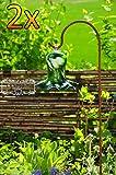 Gartenkugel Massivglas ROBUST, Tulpe Tropfen, Blume mit Hakenhalter Schäferstab FROSTSICHER & MASSIV Glas-Dekoration Blüte Gartentulpe Glocke Sonnenfänger für Lichteffekte im Garten, Rosenkugel 17 cm