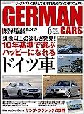 GERMAN CARS【ジャーマンカーズ】2020年6月号 [雑誌]