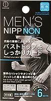 KOKUBO メンズニップノン 6セット ニップルシール (乳首対策 / 摩擦防止 / 透けにくい肌色タイプ / 携帯に便利なケース付 / テスト用小パッチ付)