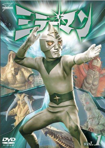 ミラーマンVOL.1【DVD】