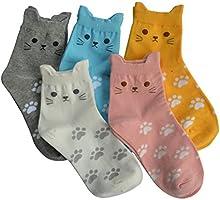 5 Pairs Women's Fun Socks Cute Owl Animals Funny Funky Novelty Cotton
