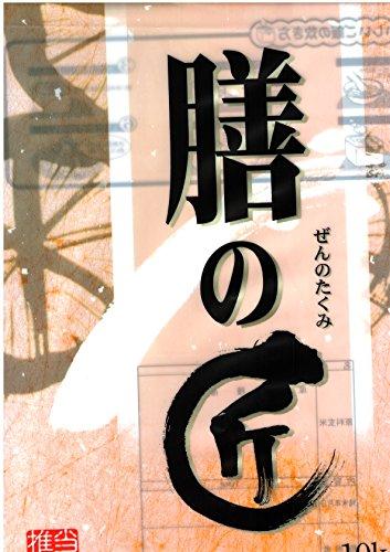 【九州の佐賀県産100%】 膳の匠 白米 30kg(10kg×3) お徳用