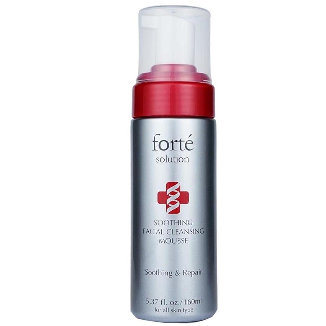 殺すオーラル暫定FORTE Soothing Facial Cleansing Mousse 160ml/5.37oz並行輸入品