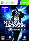 Michael Jackson The Experience [Japan Import]