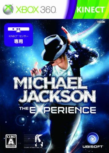 ユービーアイソフト『マイケル・ジャクソン ザ・エクスペリエンス』