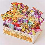 ハロウィン 限定パッケージ お菓子 詰め合わせ 駄菓子 50点 セット うまい棒 子供 Halloween