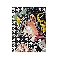 ジョジョの奇妙な冒険 黄金の風 500ピース ジグソーパズル パズル 減圧玩具 漫画木製 大人パズルおもちゃ 壁の装飾 ギフト(52cm * 38cm)