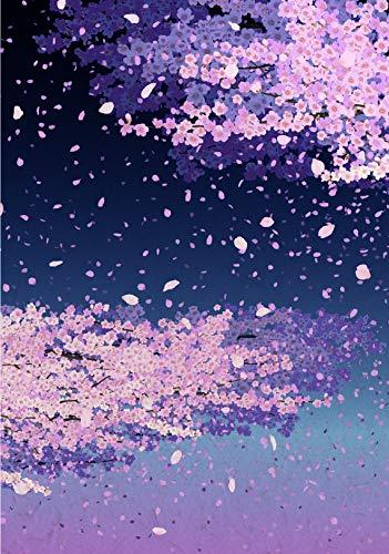 開運御朱印帳 夜桜 ([バラエティ])