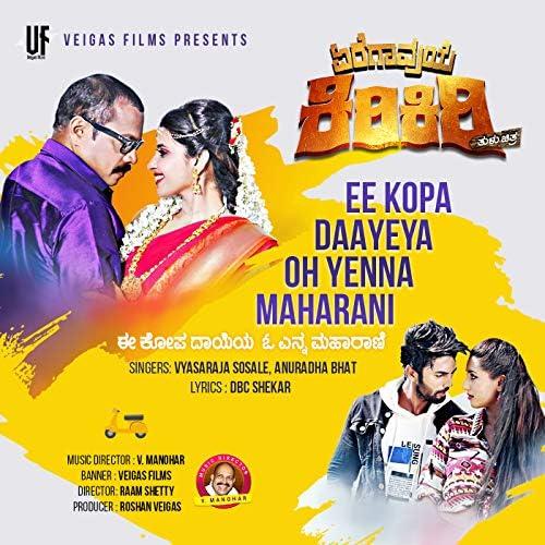 Vyasaraja Sosale & Anuradha Bhat