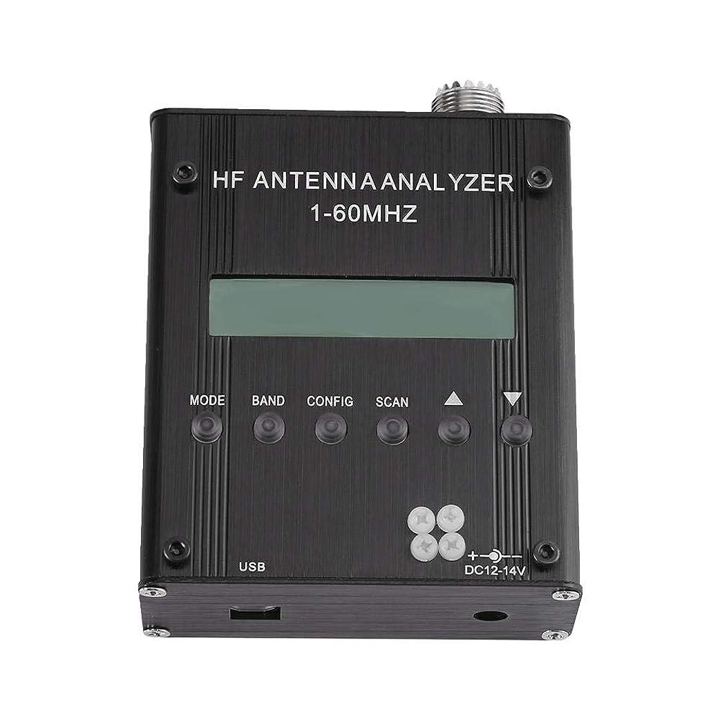 アンテナアナライザー 定在波 インピーダンス 静電容量 アンテナグラフィック解析 短波アンテナアナライザー ハム愛好家のため デジタル短波アナライザー MR300