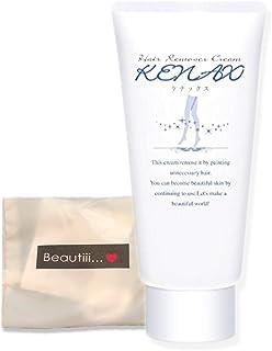 Beautiiiセット & KENAX ケナックス 150g 【ギフトセット】ムダ毛の悩み、今すぐ解消!大人気!