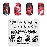 KADS Chinese Style Nail Stamping Plate...