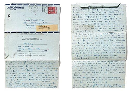 『須賀敦子の手紙 1975―1997年 友人への55通』の5枚目の画像