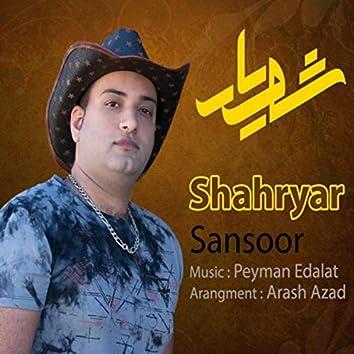 Shahryar Sansor