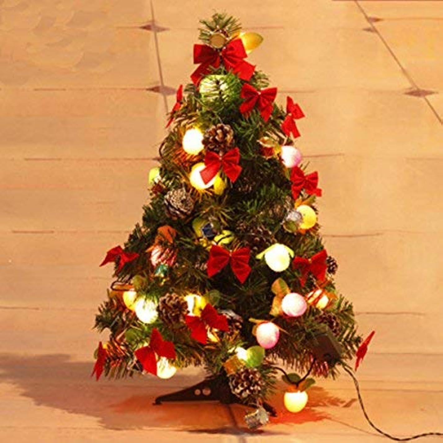 ピクニックをする国歌決済Y-Step 卓上 クリスマスツリーセット 可愛いクリスマスツリー おしゃれ クリスマス3m電球、レッド蝶結びや雪の結晶付き DIY クリスマスツリー クリスマス雰囲気たっぷり