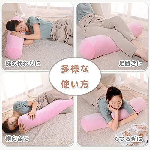 Baibu Home クッション もちもち 抱き枕 無地 ピンク ふわふわ クッション 抱き 枕 柔らかい ボディーピロー ハグピロー 80cm ぬいぐるみ
