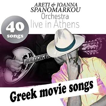 40 Greek Movie Songs