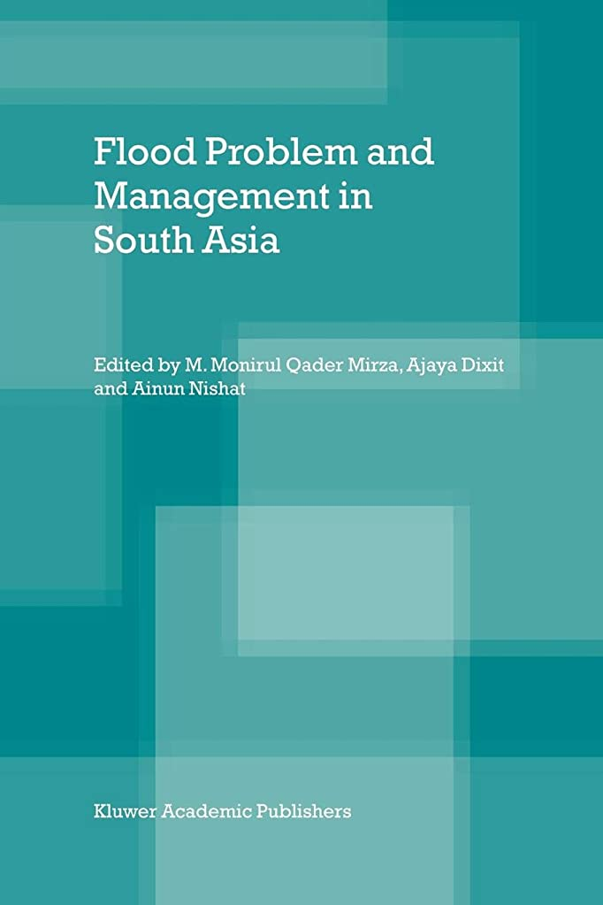 統計時計立方体Flood Problem and Management in South Asia