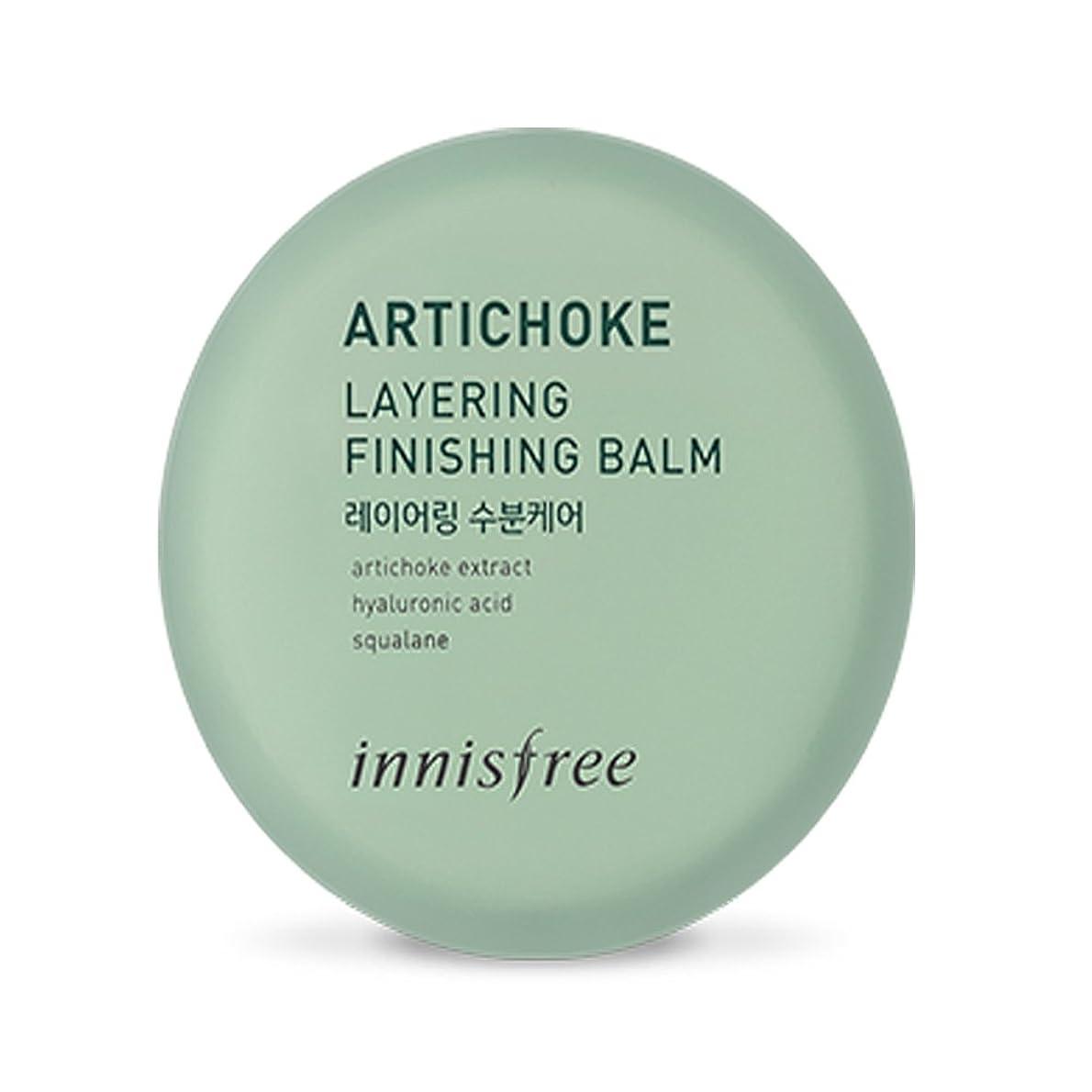 最高安定した豊富なイニスフリーアーティチョークレイヤーフィニッシングバーム15mlクリーム Innisfree Artichoke Layering Finishing Balm 15ml Cream [海外直送品] [並行輸入品]