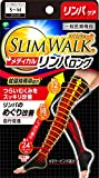 スリムウォーク メディカルリンパ夜用ソックス ロングタイプ ブラック S〜Mサイズ(1足)