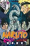 Naruto, tome 61