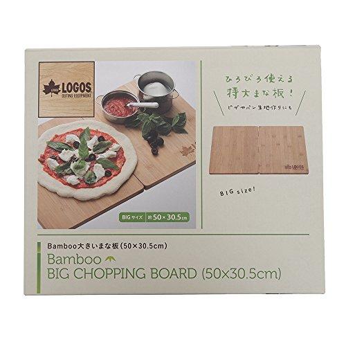 LOGOS(ロゴス)『バンブー大きいまな板』