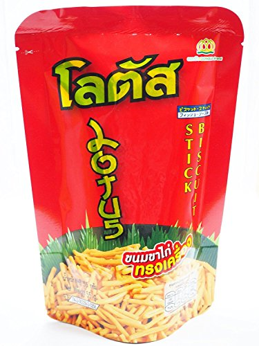 Lotus Biscuit Stick Thai Style Snack Crispy and Tasty 55g Pack of 3