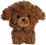 Aurora - Teddy Pets - 7' Brown Poodle
