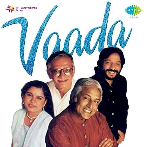 Roop Kumar Rathod, Sadhana Sargam & Ustad Amjad Ali Khan