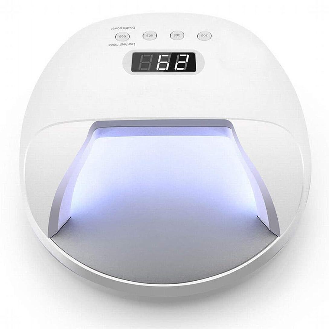 意識かすかな裏切りYESONEEP 電池の釘機械が付いている電気釘ライト処置機械によって導かれる光線療法ランプ48Wを貯えることができます (Size : 48W)