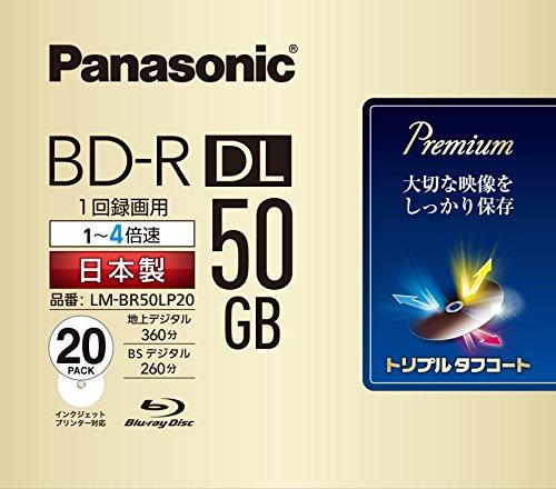 Panasonic lm-br50lp20Bd-R 50GB 20pieza (S) Festplatte BLU-RAY Lesen/Schreiben (Bd)–Bd-Re Rohlinge (R, 120mm, 50GB, 4x, 20Stück (S))